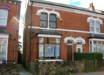 Thumbnail 3 bed semi-detached house to rent in Hunton Road, Erdington, Birmingham