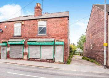 Thumbnail Commercial property for sale in Weeland Road, Knottingley
