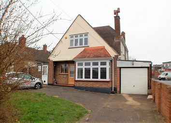 Thumbnail 5 bed property for sale in Hart Road, Benfleet