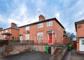 Thumbnail 4 bed semi-detached house for sale in Quarry Lane, Bromsgrove