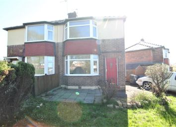 Thumbnail 2 bed end terrace house for sale in Earnshaw Drive, Leyland