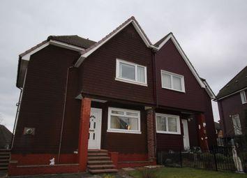 Thumbnail 2 bed semi-detached house for sale in Beechmount Avenue, Coalburn, Lanark
