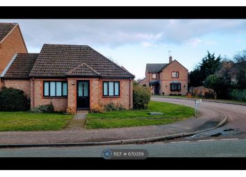 Thumbnail 2 bed bungalow to rent in Camp Hill, Northampton