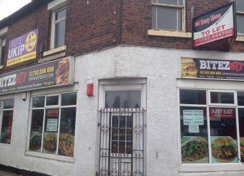 Thumbnail Studio to rent in Uttoxeter Road, Longton, Stoke On Trent