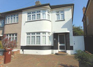 Thumbnail 3 bed end terrace house for sale in Sandringham Road, Barking