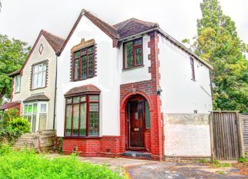 Thumbnail 3 bed semi-detached house for sale in Broadway, Walsall