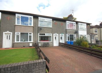 Thumbnail 2 bed terraced house for sale in Highmains Avenue, Dumbarton