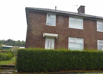 Thumbnail Property to rent in Briar Road, Blackburn