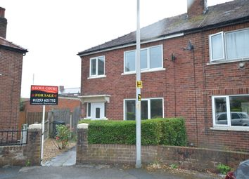 Thumbnail 3 bed end terrace house for sale in Troughton Crescent, Blackpool