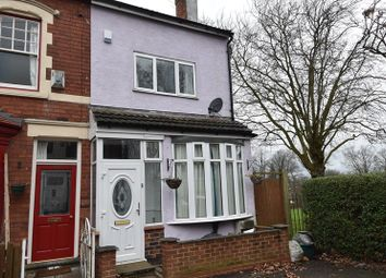 Thumbnail 3 bed end terrace house for sale in Park Avenue, Cotteridge, Birmingham