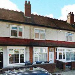 Thumbnail 3 bedroom terraced house for sale in Tew Park Road, Birmingham, West Midlands