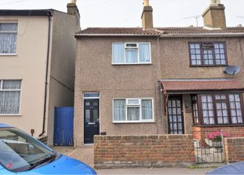 Thumbnail 2 bed end terrace house for sale in Station Road, Gillingham