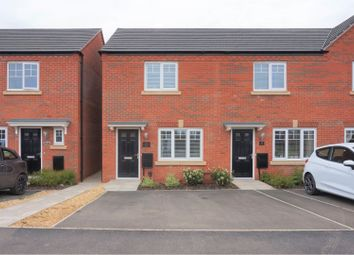 Thumbnail 2 bed terraced house for sale in Violet Walk, Fradley, Lichfield
