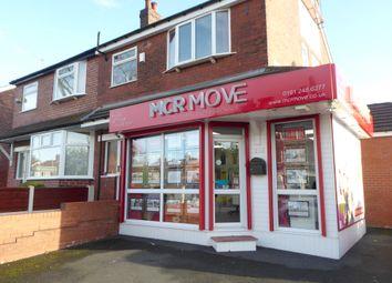 Monsall Road, Manchester M40