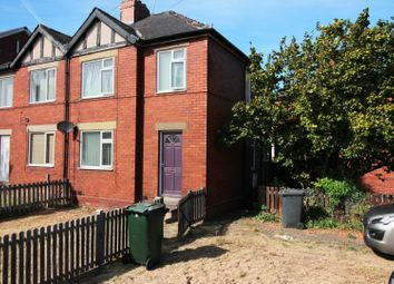 Thumbnail 2 bed semi-detached house for sale in Moor Lane, Sherburn In Elmet, Leeds, West Yorkshire