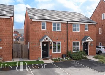 Thumbnail 3 bed property for sale in Atlantean Drive, Leyland