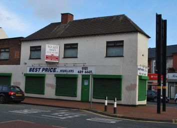 Thumbnail Retail premises to let in 643/643A Bearwood Road Bearwood, West Midlands
