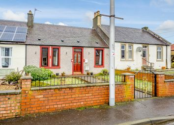 Thumbnail 2 bed cottage for sale in Carnethie Street, Rosewell, Midlothian