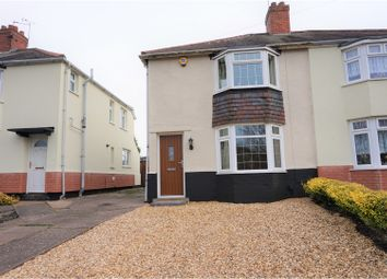 Thumbnail 3 bedroom semi-detached house for sale in School Lane, Pelsall