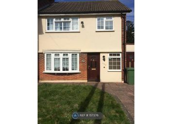 Thumbnail 4 bed end terrace house to rent in Tedder Road, South Croydon