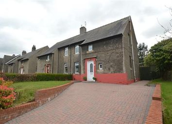 Thumbnail 3 bed semi-detached house for sale in Kirksyde Avenue, Kirkintilloch, Glasgow