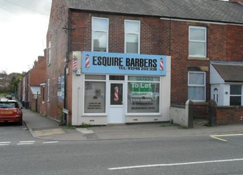 Thumbnail Retail premises to let in Derby Road, Chesterfield