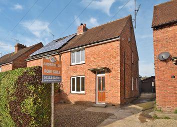 Thumbnail 3 bed semi-detached house for sale in Grosvenor Road, Kennington, Ashford
