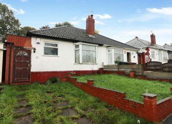 Thumbnail 2 bedroom semi-detached bungalow for sale in Pruden Avenue, Lanesfield, Wolverhampton