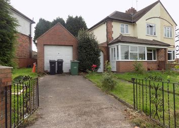 Thumbnail 4 bedroom semi-detached house to rent in Wallows Road, Brierley Hill