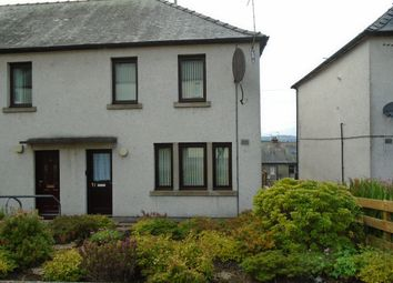2 bed end terrace house for sale in Lambhill Terrace, Lockerbie DG11