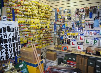 Thumbnail Retail premises for sale in Vehicle Accessories WF8, West Yorkshire