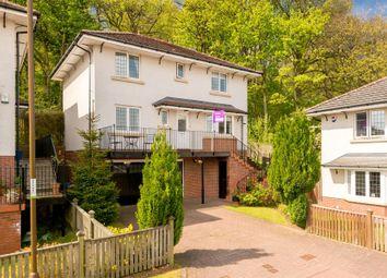 Thumbnail 5 bed detached house for sale in Hillpark Grove, Blackhall, Edinburgh