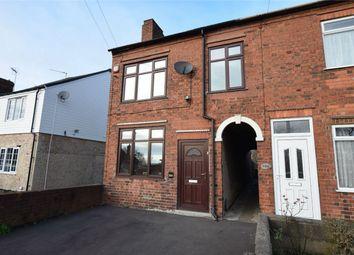 3 bed end terrace house for sale in Sleetmoor Lane, Somercotes, Alfreton, Derbyshire DE55