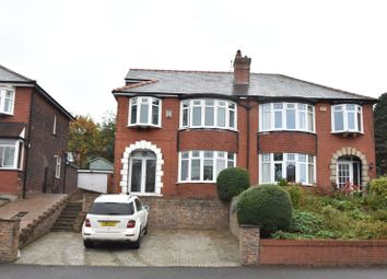 Thumbnail 4 bed semi-detached house for sale in Radcliffe New Road, Whitefield, Manchester, Greater Manchester