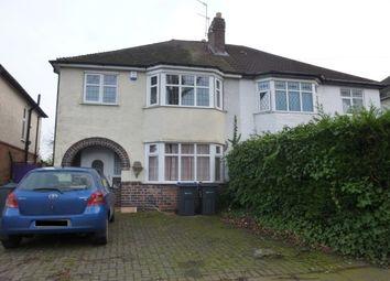 Thumbnail 3 bed property to rent in Moor End Lane, Erdington, Birmingham