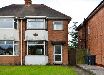 Thumbnail 3 bedroom semi-detached house for sale in Hazel Croft, Northfield, Birmingham