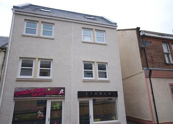 Thumbnail 2 bed flat for sale in Green Street, Saltcoats
