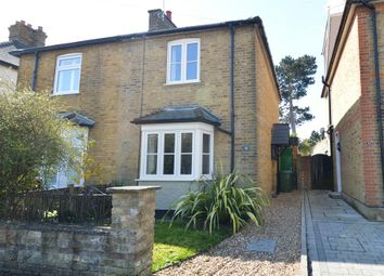 Thumbnail 2 bed semi-detached house for sale in Albany Road, Hersham, Surrey