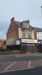 Thumbnail Retail premises for sale in /, Westoe Road, South Shields