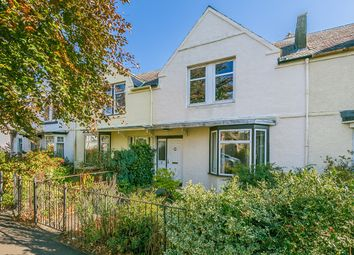 Thumbnail 3 bed terraced house for sale in Boswall Drive, Boswall, Edinburgh