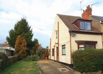 Thumbnail 2 bed end terrace house for sale in 16 Underwood Road, Nr Kettering, Northamptonshire