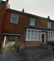 Thumbnail 1 bed flat to rent in Mary Street, Balsall Heath, Birmingham