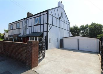 Thumbnail 4 bed property for sale in Norbreck Road, Thornton Cleveleys