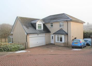 Thumbnail 5 bedroom detached house for sale in High Barrwood Road, Kilsyth, Glasgow