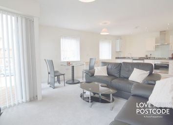Thumbnail 2 bedroom flat to rent in Park View Development, Claypit Lane, West Bromwich
