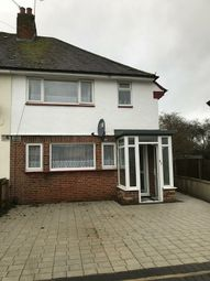 Thumbnail 5 bed end terrace house to rent in Church Close, Uxbridge