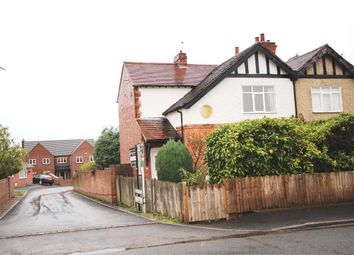 Thumbnail 2 bed semi-detached house to rent in Station Road, West Hallam, Ilkeston