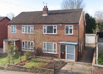 Thumbnail 3 bed semi-detached house to rent in Bracken Edge, Leeds