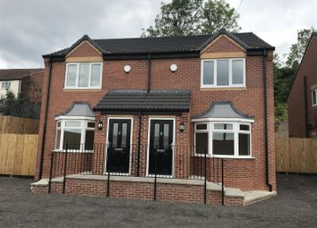 Thumbnail 3 bed semi-detached house to rent in Carr Hill Court, Balby, Doncaster