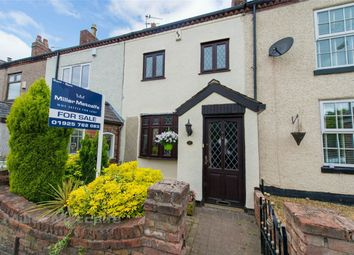 Thumbnail 2 bed cottage for sale in Lower Green Lane, Tyldesley, Manchester, Lancashire